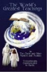 The World's Greatest Teachings -by Lourene Altieri, Cover Art by Corey Wolfe